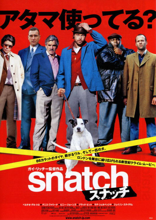 映画【Snatch(スナッチ)】キャストやあらすじ、動画配信情報など見どころ紹介!ガイ・リッチーの傑作!