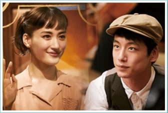 今夜、ロマンス劇場で 綾瀬はるか 坂口健太郎