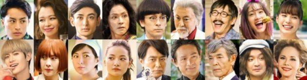 映画【コンフィデンスマンJP -プリンセス編-】の登場人物・キャスト