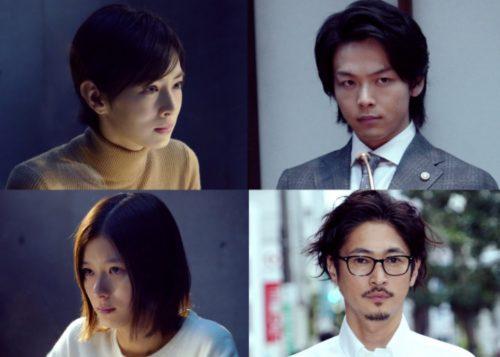 映画【ファーストラヴ】の登場人物・キャスト