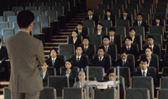 映画【検察側の罪人】のあらすじ