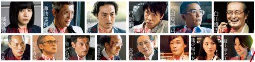 映画【検察側の罪人】の登場人物・キャスト