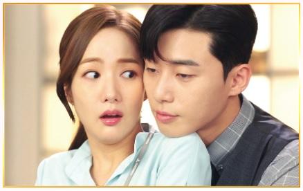 韓国ドラマ【キム秘書はいったい、なぜ?】の見どころ