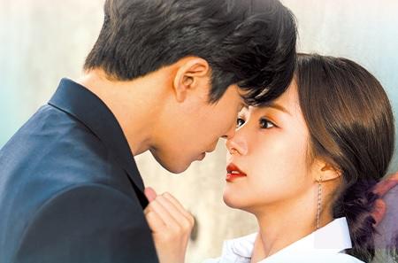 韓国ドラマ【彼女の私生活】の主な登場人物・キャスト