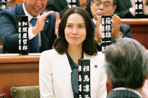 映画【総理の夫】もしかしたらこんな未来も、そう遠くないかも…!?
